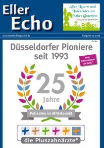 Eller Echo 03-18